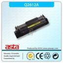 Toner Asta Q2612A pro HP LJ 1010, 1012, 1015