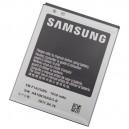 Baterie Samsung i9100 Galaxy S2, 1650 mAh