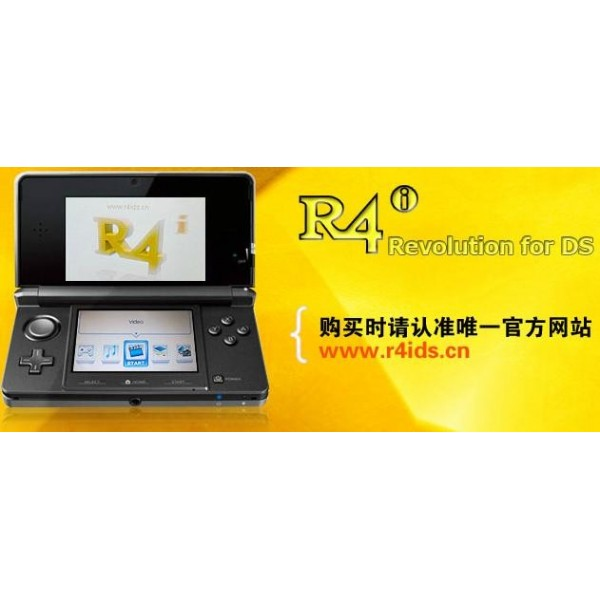 karta r4i gold 3ds pro nintendo 3ds a nintendo dsi a ds lite pda p slu enstv. Black Bedroom Furniture Sets. Home Design Ideas