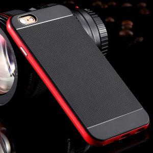 Luxusní Think Armor pouzdro pro iPhone 6, červené